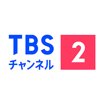 tbs channel2