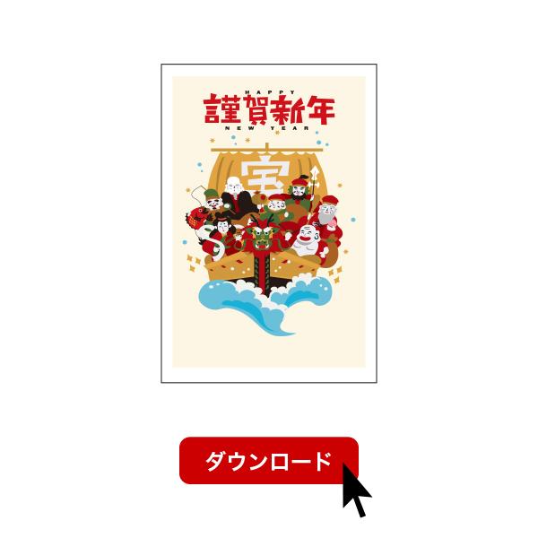 2020年 年賀状 ロゴ