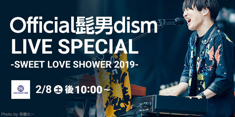 Official髭男dism LIVE -SWEET LOVE SHOWER 2019-